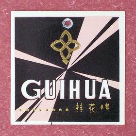 guihua02tag_01.jpg