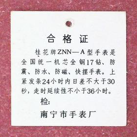 guihua02tag_02.jpg