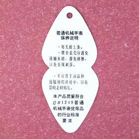 shanghai01tag_02.jpg