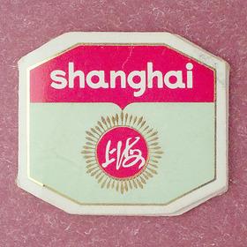 shanghai02tag_01.jpg