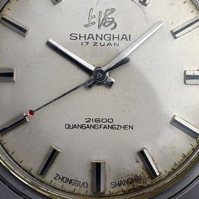 shanghai_21600.jpg