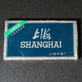 shanghaipackage_01.jpg